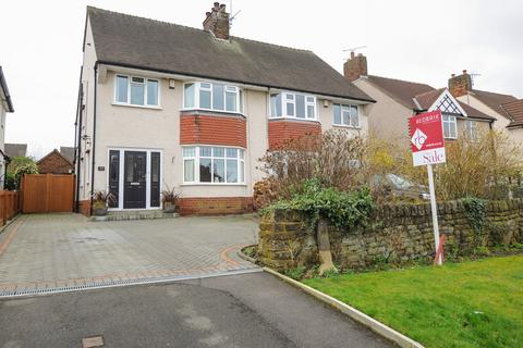 3 bedroom semi-detached house for sale - Dukes Drive, Chesterfield