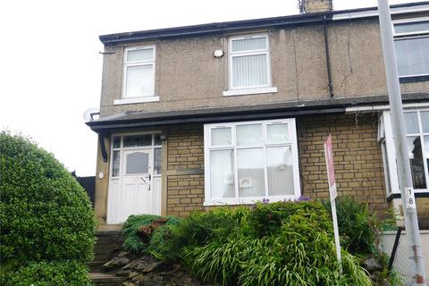 3 bedroom semi-detached house for sale - Lister Avenue, East Bowling, Bradford, BD4