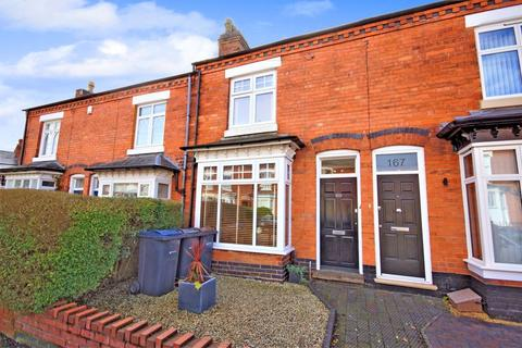 3 bedroom terraced house for sale - Park Hill Road, Harborne, Birmingham