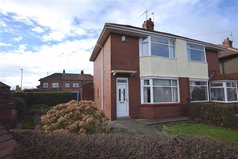 2 bedroom semi-detached house for sale - Warwick Road, South Shields