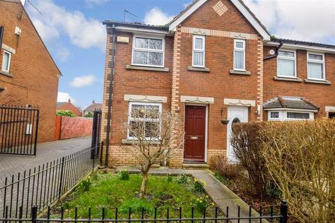 2 bedroom end of terrace house for sale - Lindengate Avenue, Off Leads Road, Hull, HU7
