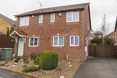 2 bedroom semi-detached house for sale - Shunters Drift, Barlborough, Chesterfield