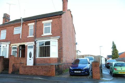 2 bedroom end of terrace house for sale - Nuttall Street, Alfreton