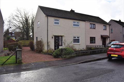 3 bedroom semi-detached house to rent - Linden Lea, Hamilton, South Lanarkshire, ML3 9AE