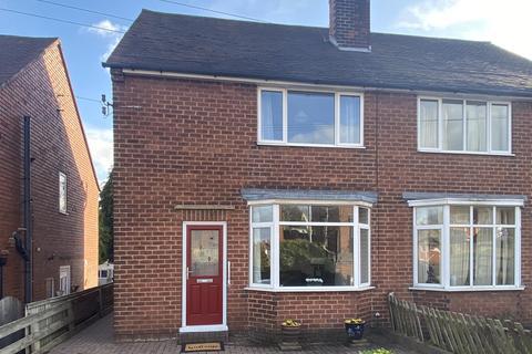 2 bedroom semi-detached house for sale - Clarkson Avenue, Boythorpe, Chesterfield, S40 2RS