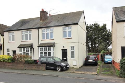 3 bedroom semi-detached house for sale - Rainsford Lane, Chelmsford, Essex, CM1