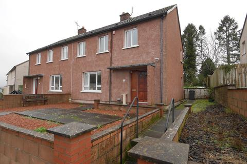 3 bedroom semi-detached house to rent - 114 Criffel Road, Dumfries, DG2 0PN