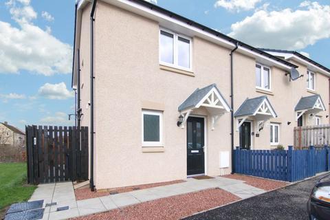 2 bedroom end of terrace house for sale - 12 South Quarry Terrace, Gorebridge EH23 4GQ