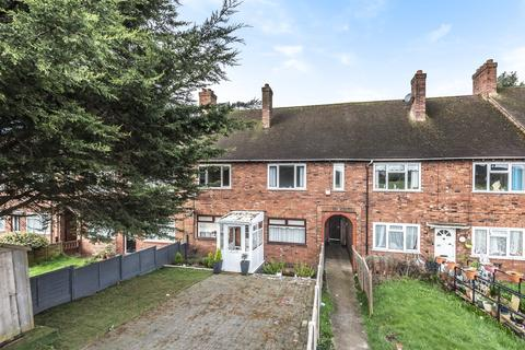 2 bedroom maisonette for sale - Queenscroft Road London SE9