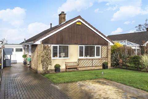 3 bedroom detached bungalow for sale - Bogs Lane, Harrogate, HG1 4EB