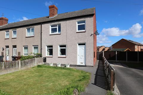 3 bedroom end of terrace house for sale - Corwen Place, Woodhouse