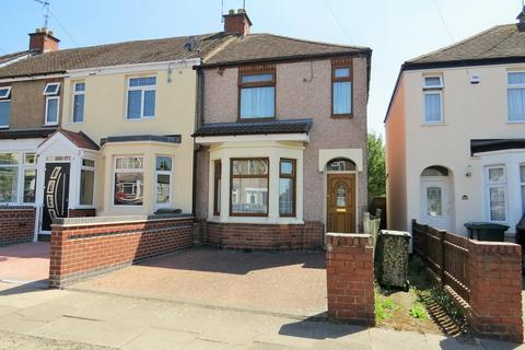 2 bedroom end of terrace house for sale - Telfer Road, Radford, Coventry