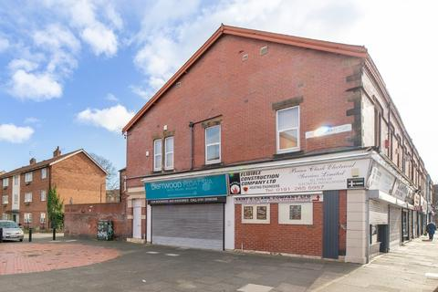 4 bedroom maisonette for sale - Heaton Road, Heaton NE6
