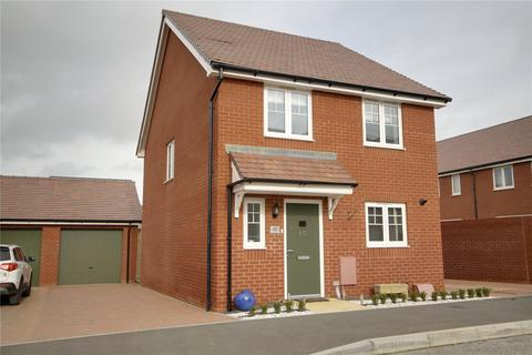 3 bedroom detached house for sale - Ampthill Way, Faringdon, Oxfordshire, SN7