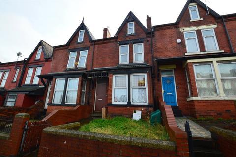 5 bedroom terraced house for sale - Beeston Road, Leeds, West Yorkshire