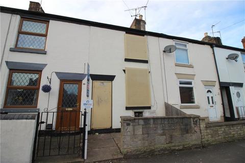 2 bedroom terraced house for sale - Victoria Avenue, Borrowash