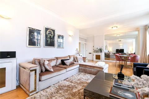 2 bedroom apartment for sale - Fountain House, W1K