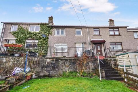3 bedroom terraced house for sale - John Wilson Drive, Kilsyth