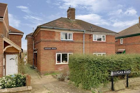 3 bedroom semi-detached house for sale - Ulfgar Road, Wolvercote St Peter