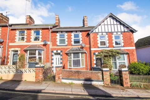 4 bedroom terraced house for sale - Sherwell Hill, Torquay, TQ2