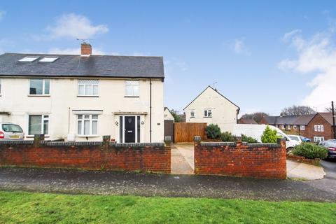 3 bedroom semi-detached house for sale - Saltfield Crescent, Luton