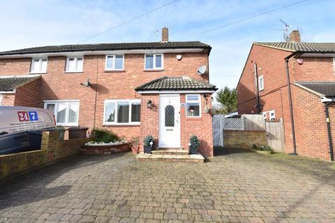 2 bedroom semi-detached house for sale - Dewsbury Road, Luton