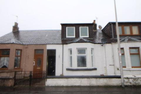 2 bedroom terraced house for sale - Station Road, Thornton