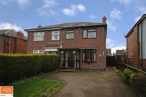3 bedroom detached house for sale - King George Crescent, Walsall