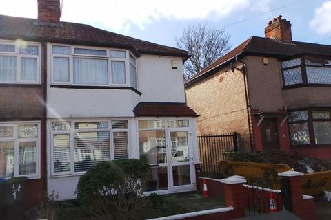 2 bedroom terraced house for sale - Oaklands Avenue, Edmonton, N9