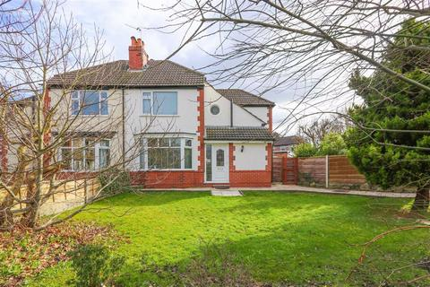 3 bedroom semi-detached house for sale - Grange Avenue, Cheadle, Cheshire
