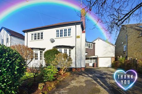 4 bedroom detached house for sale - Ashfurlong Road, Sheffield