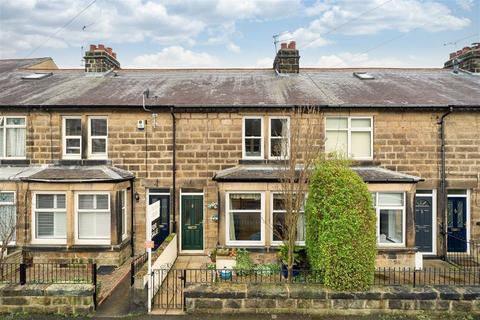 3 bedroom terraced house for sale - Coronation Avenue, Harrogate, North Yorkshire