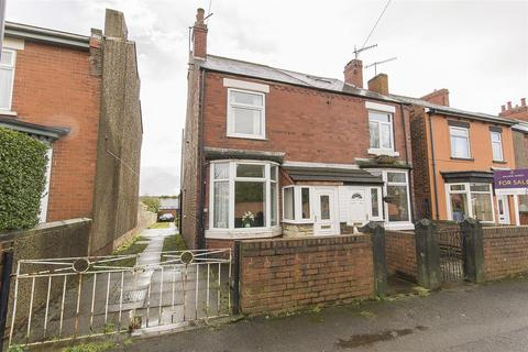 2 bedroom semi-detached house for sale - Station Road, Brimington, Chesterfield