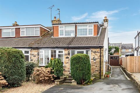 4 bedroom semi-detached house for sale - The Paddock, East Keswick, West Yorkshire, LS17