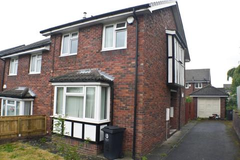 3 bedroom semi-detached house for sale - Swalwell Close, Prudhoe, NE42