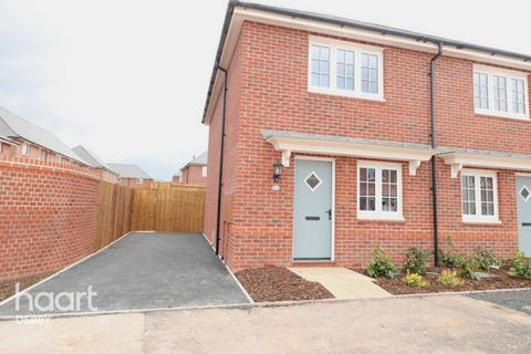 2 bedroom semi-detached house for sale - Hungerhill Close, Oakwood