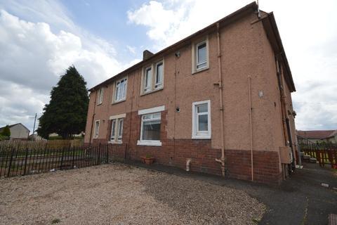 2 bedroom flat for sale - Fernslea Avenue, Blantyre, South Lanarkshire, G72 9PJ