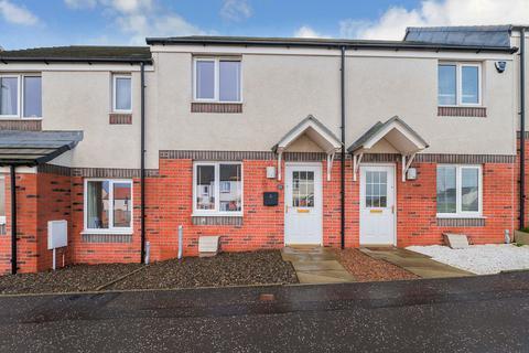 2 bedroom terraced house for sale - 23 Fillan Street, Dunfermline, KY11 8ZB