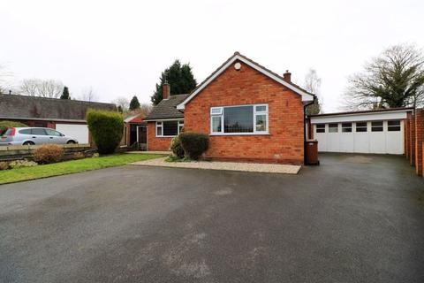 2 bedroom detached house for sale - Little Gorway, Walsall