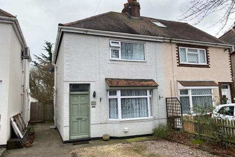 2 bedroom semi-detached house for sale - Glenfield Avenue, Weddington, Nuneaton