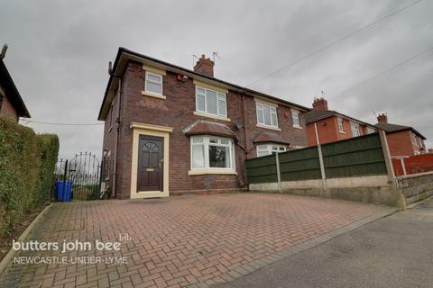 3 bedroom semi-detached house for sale - Diarmid Road, STOKE-ON-TRENT