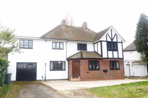 4 bedroom detached house for sale - Bosty Lane, Aldridge