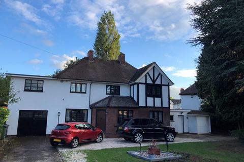 4 bedroom detached house for sale - Bosty Lane, Aldridge