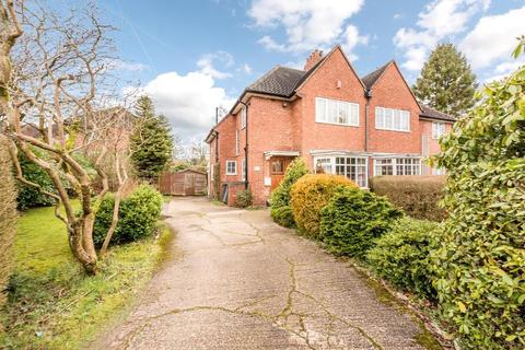 3 bedroom semi-detached house for sale - Green Meadow Road, Selly Oak, Birmingham, West Midlands, B29 4DD