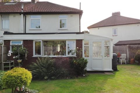 3 bedroom semi-detached house for sale - Arcot Road, Hall Green, Birmingham, B28 8LY