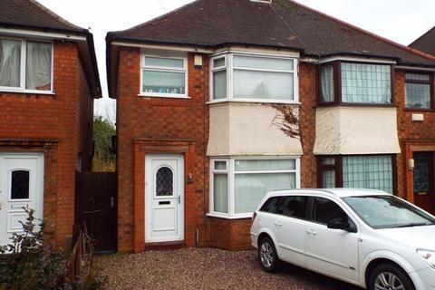 3 bedroom terraced house to rent - Reservoir Road, Selly Oak, B29 6TE