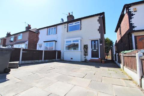 2 bedroom semi-detached house for sale - Roselea Drive, Crossens, Southport