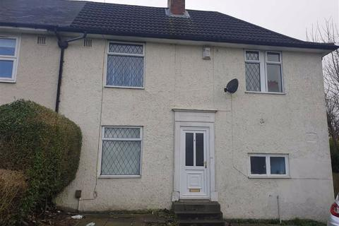 3 bedroom semi-detached house for sale - Cricklegate, Leeds