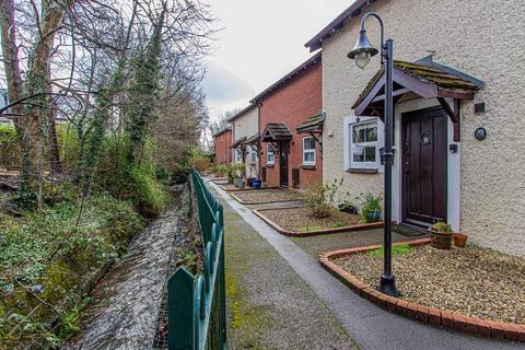 1 bedroom maisonette for sale - Ty Glas Road, Llanishen, Cardiff