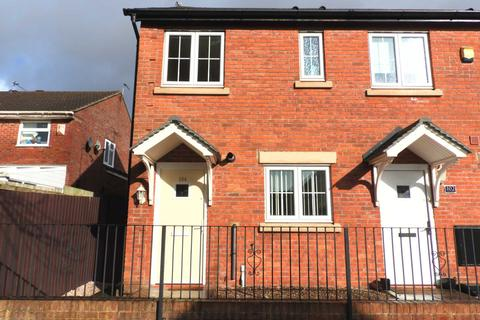 2 bedroom townhouse for sale - Yoxall Drive, Littledale